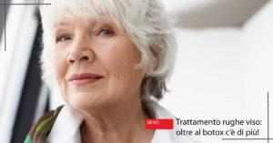 trattamento rughe viso